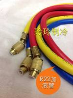 R410 R22 R134 high pressure resistant pipette Automotive air conditioning and fluoride pipe Refrigerant Freon refrigerant pipe