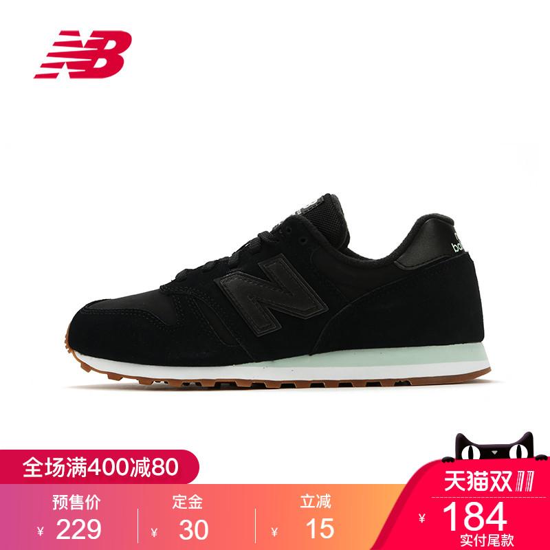 【预售】New Balance/NB 373系列 女鞋跑步鞋休闲运动鞋WL373KPS