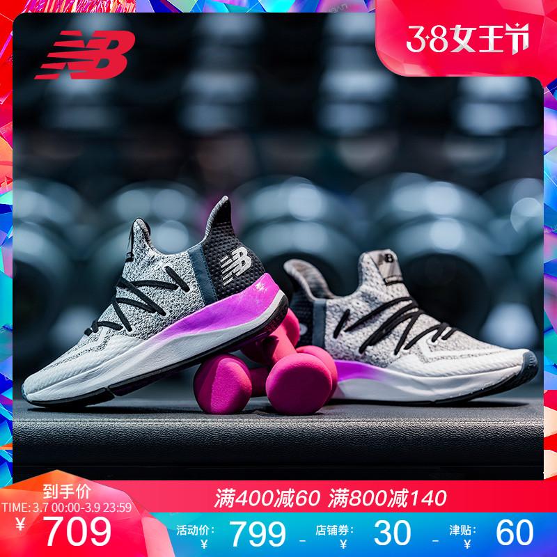 New Balance NB官方2019新款女鞋Cypher V2跑步鞋时尚缓震运动鞋