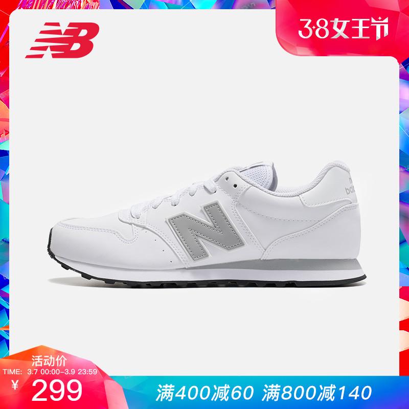 New Balance NB官方男鞋跑步鞋GM500WWG复古鞋舒适休闲运动鞋耐磨