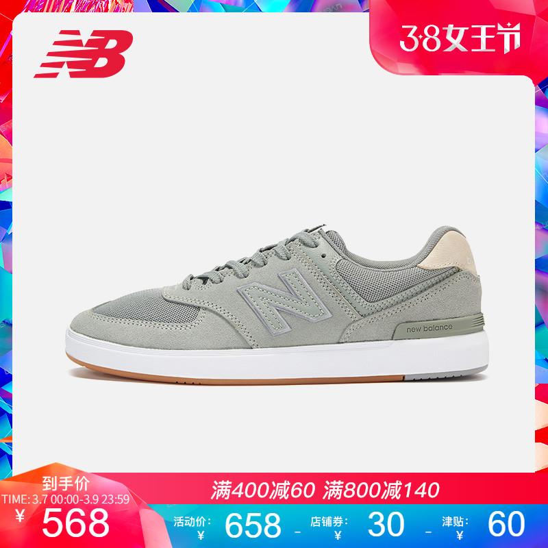 New Balance NB官方男鞋跑步鞋574系列AM574MTI复古百搭运动鞋男
