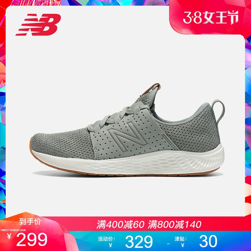 New Balance NB官方女鞋跑步鞋WSPTRV1复古运动鞋休闲鞋网布透气