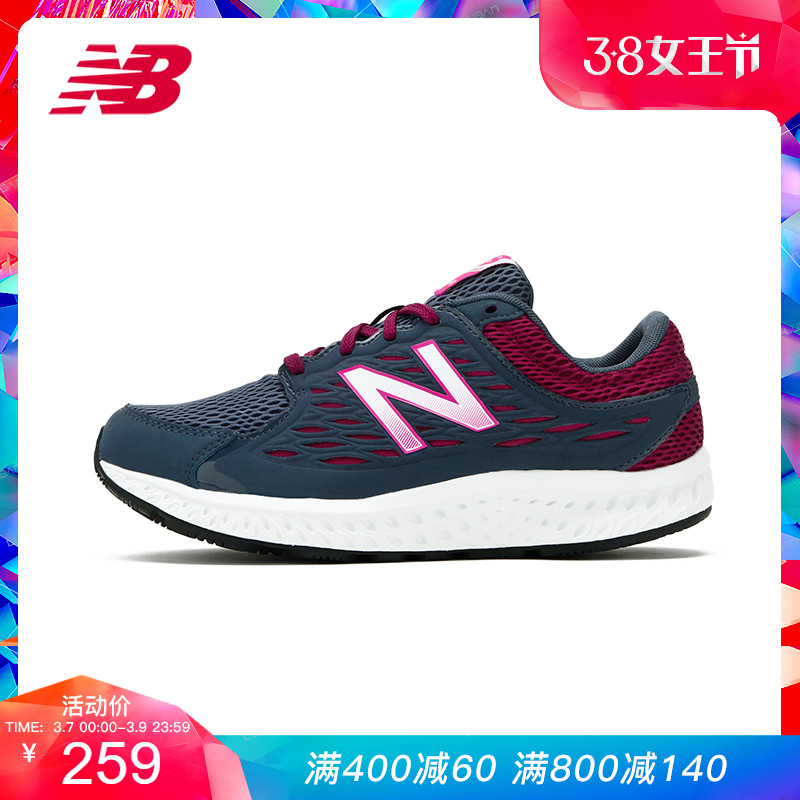 New Balance NB官方女鞋运动鞋W420CM3轻量缓震跑步鞋透气运动鞋