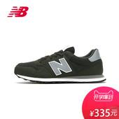 男鞋 跑步鞋 GM500DGG 休闲运动鞋 Balance 500系列 New