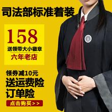 中国律师袍包邮 律协律师服新款男女标准版律师装出庭服徽章领带