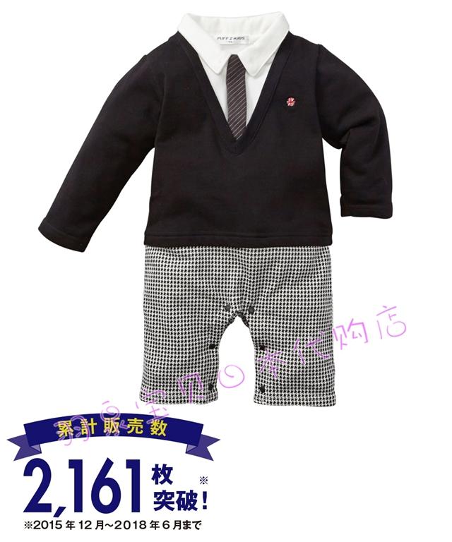 现货 日本Nissen2018秋季男宝假两件领带礼服长袖纯棉连体衣爬服