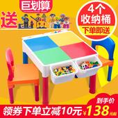 兼容乐高积木桌多功能男女孩子儿童拼装益智力玩具1-2-3-6周岁7