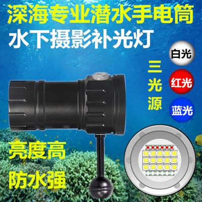 深海专用潜水强光手电筒可充电L2摄影补光灯多功能超亮探照灯5000