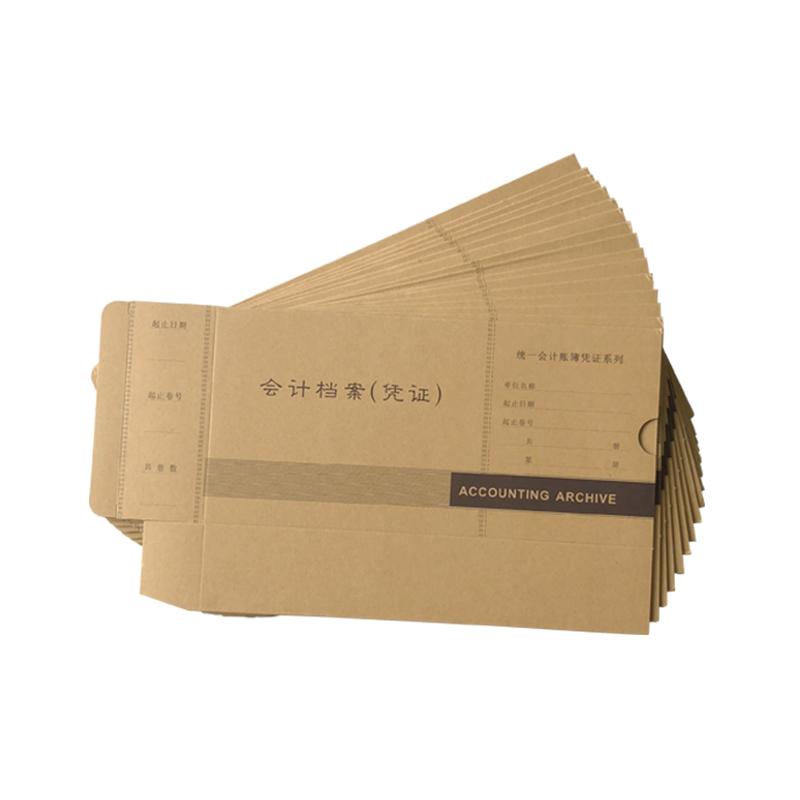 金蝶财务会计凭证档案凭证盒(400g)PZH101 230*145*50mm单个价