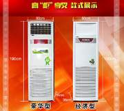 Water air conditioning, plumbing, air conditioning, water temperature, water cooling, household well water, air conditioning, 5 cabinets, 2 hooks, fan coils