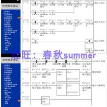 PLC三菱ES32MRFX3U