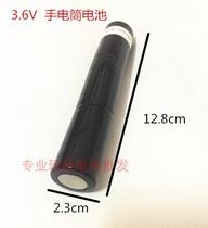 蓄电池免维护电池太阳能音响照明户外供电12V36A80AH120AH电瓶12v