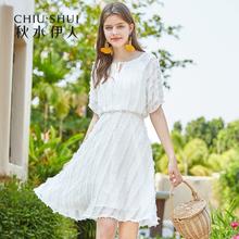 秋水伊人连衣裙2019夏装新款女装系带很仙的桔梗气质遮肚显瘦裙女