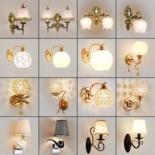 现代简约北欧创意床头灯卧室LED墙壁客厅楼梯过道美式实木壁灯具