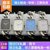 ck手鏈手表