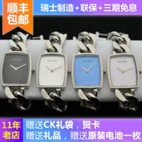 ck手链手表