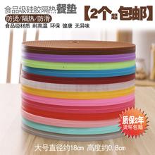 隔热垫餐桌垫餐垫硅胶碗垫砂锅垫盘子垫子菜垫子家用防烫垫防热垫