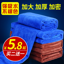 Car wash towels and towels absorbent and thicker, easy to clean large-sized automobile special rags, brushing tool kit