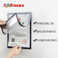 Business and industrial license frame protective cover A3 original A4 award-winning frame wall honor food hygiene permit book box