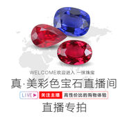 A touch of ruby ​​sapphire sapphire colored gems live shot link private photography will not be able to ship