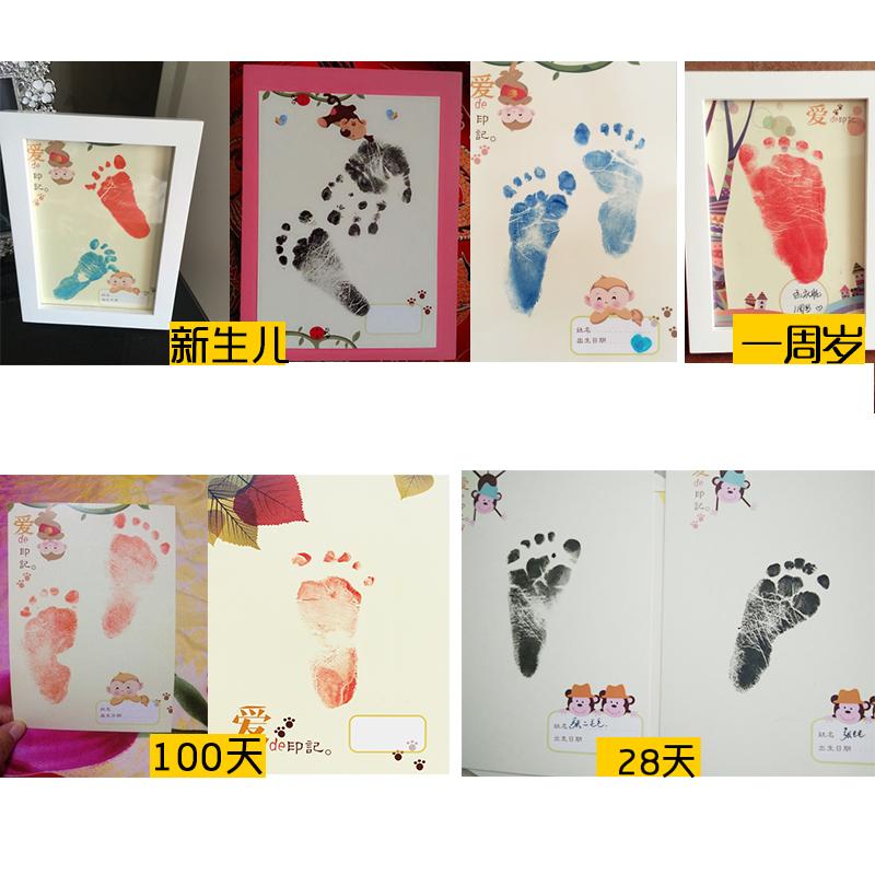 手脚印 新生儿婴儿出生满月宝宝鸡猴年手足印木相框摆台套装包邮