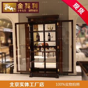 金其利家具新古典乔治两门酒柜牛津创意玻璃柜门轻奢后现代大宅柜