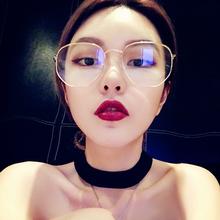 大框网红款 素颜无度数防蓝光平光眼镜近视眼睛男 ins眼镜框女韩版
