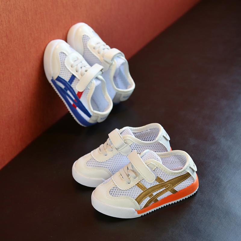 男童时尚透气鞋