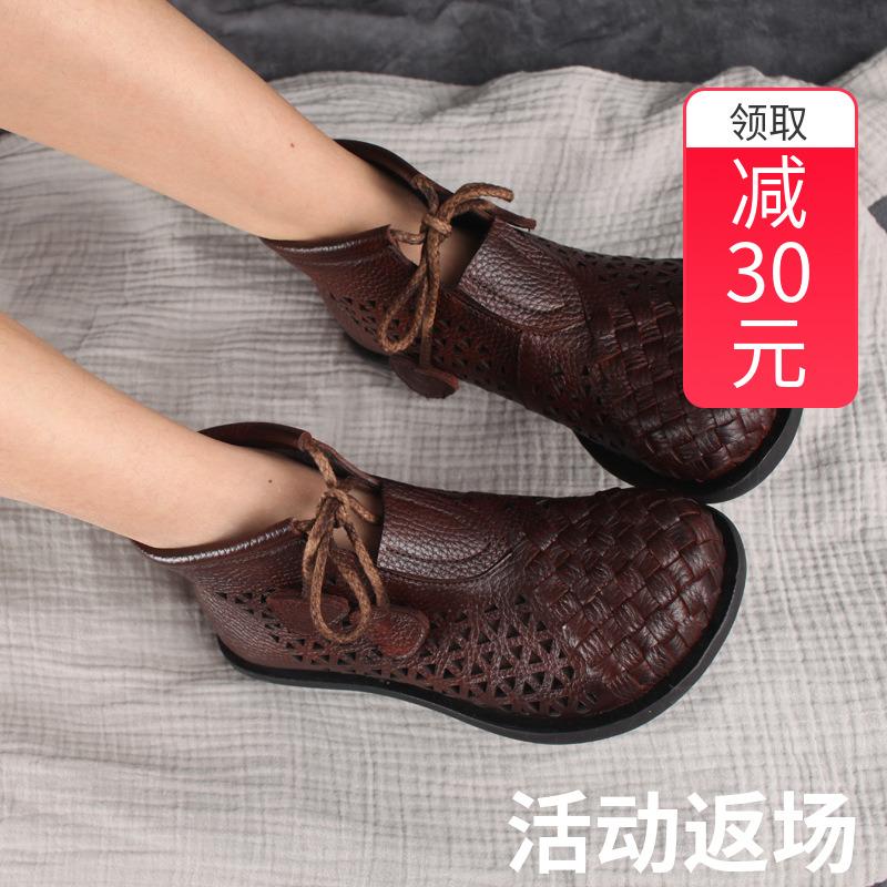 Вязаная и тканевая детская обувь Артикул 590165065134