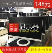 二手电脑液晶显示器三星32 24hdmi监控机27 19寸LED高清2k曲面屏