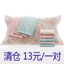 特价清仓一对包邮纯棉纱布枕巾枕头巾提花易洗易干全棉松软透气