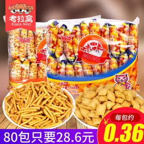 正宗咪咪虾条 蟹味粒40包马来西亚风味咪咪条零食小吃礼包邮批发
