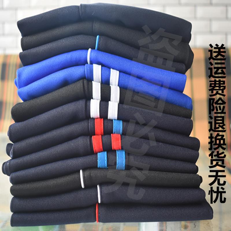 运动裤男冬卫裤