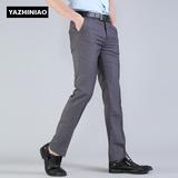 夏季薄款男士西裤修身韩版商务休闲小脚西装裤工作西服裤青年黑色