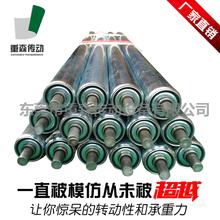 無動力滾筒流水線托輥鍍鋅輥筒不銹鋼滾軸傳送滾輪輸送帶托滾熱銷