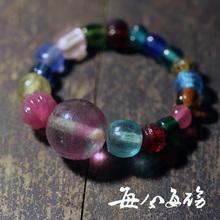 手串 古法彩色琉璃手链 每分每磅 原创