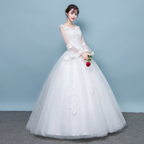 Wedding dress new 2018 bride wedding long trailing long sleeve slimming show thin Korean version big Code QI wedding Winter