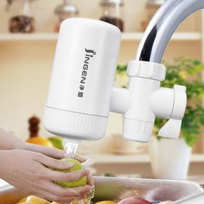 净恩水龙头净水器  滤水器 前置净化器 家用厨房直饮自来水过滤器