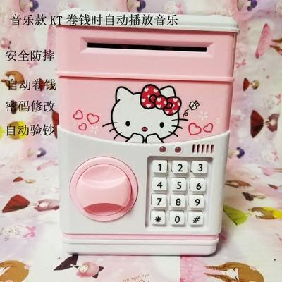 儿童存钱罐小孩ATM存款机密码卡通保险柜箱自动吃钱吸卷纸币储蓄