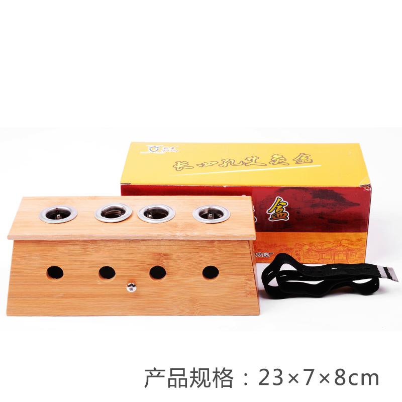 蕲康单排四孔艾灸盒 竹制艾炙盒 艾条温灸器 艾灸盒 精品加厚