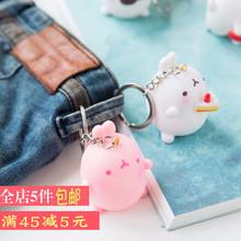 创意可爱卡通小兔子包包汽车钥匙扣钥匙链钥匙圈挂件男女学生腰挂