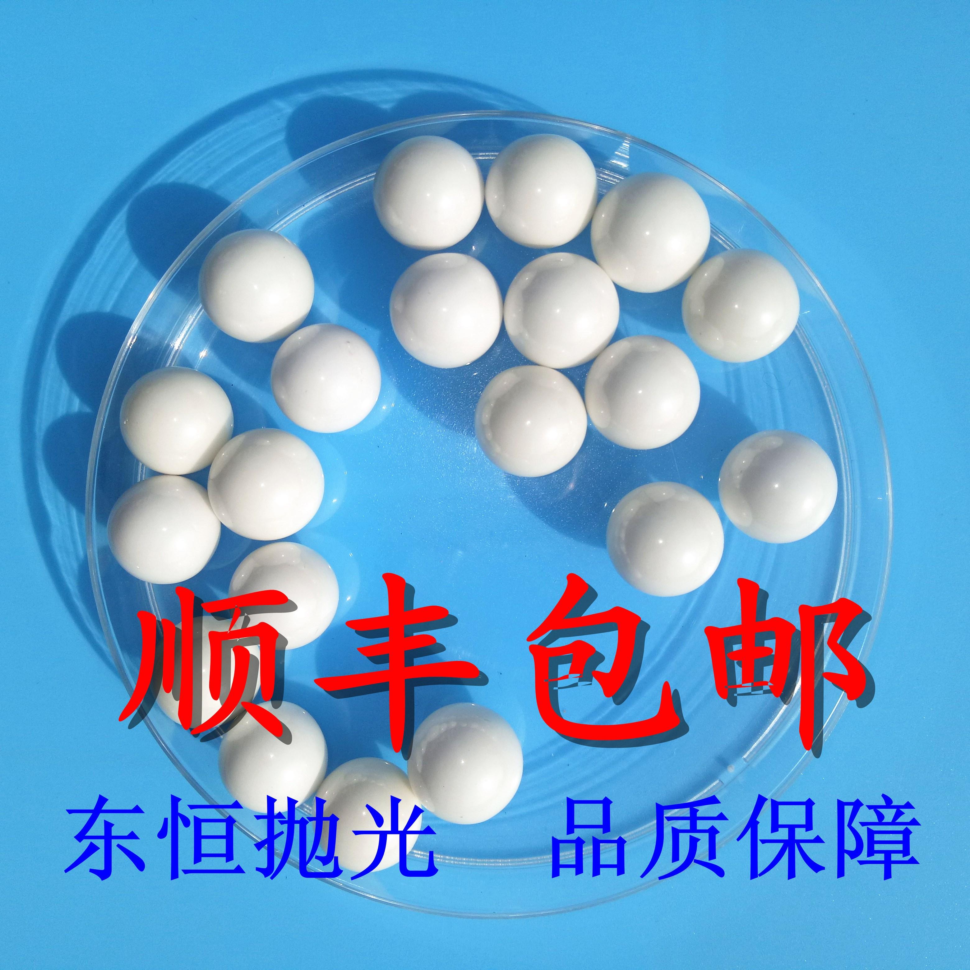 精品95氧化锆珠复合65抛光机耐磨氧化锆球35研磨光饰机镜面抛光球