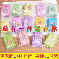 Wardrobe deodorant lavender osmanthus small sachets bedroom room long-lasting mini portable car Taobao gift gifts