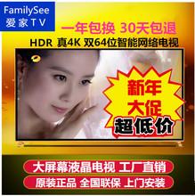4K超高清75 80 85 90 95 100 110 120寸LED液晶智能平板电视机