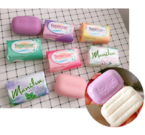 756 special Mexico imported aromatic spa Natural plant ingredients multi-moisturizing soap flexible fruit oil soap