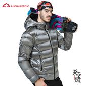HIGHROCK天石户外冬加拿大男女鹅绒休闲潮牌金属亮面轻量厚羽绒服
