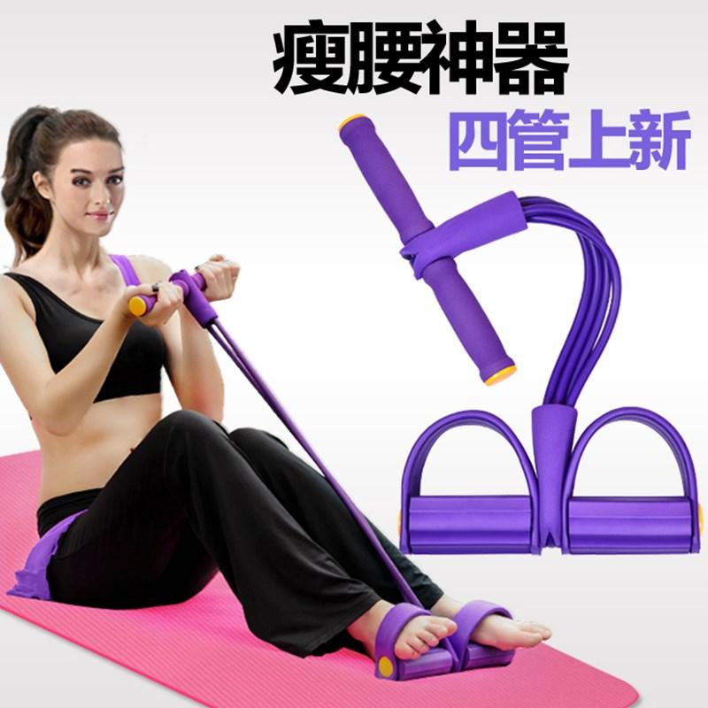 女生健身器材