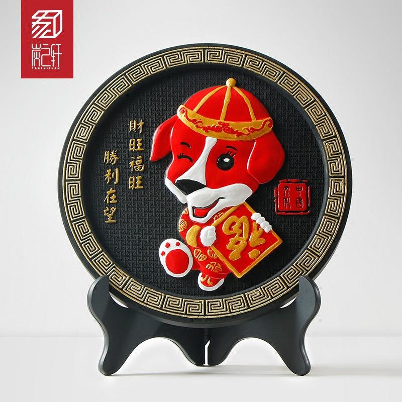 炭雕工艺品摆件保险公司创意春节狗年礼品工艺品定制狗年吉祥物品