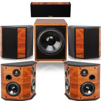 音响5.1声道多媒体低音炮台式电脑5.1音箱R151T漫步者Edifier
