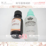 The second drama COS with alcohol glue yellow glue beard wig skin makeup glue G32